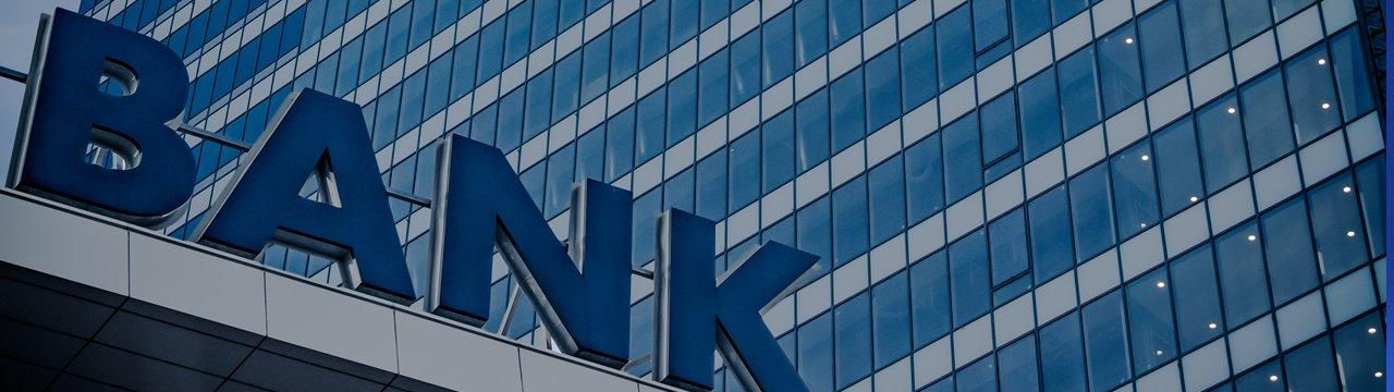 IQ Business Bank Image